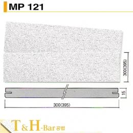 마이톤 MP121 15T*300*1210