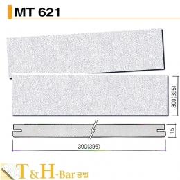 마이톤 MT621 15T*300*1210