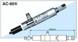 에어쿨러 AC-60M, 냉각노즐