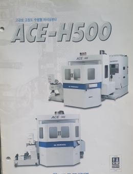 H500,수평머시닝,호리젠탈