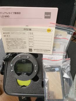 KETT LZ-990 도막두께측정기(철/비철겸용 0-2000㎛)