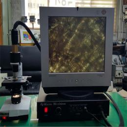 MICRO HI-VISION (생물현미경)