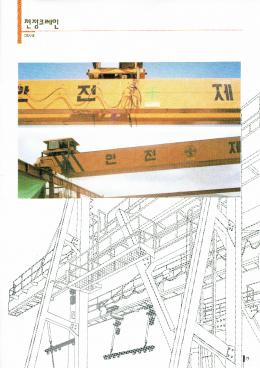 석재절단기,절단기,제재기,목재제재기,판가공기계