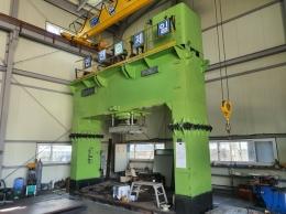 600톤 경판(가가미) 프레스