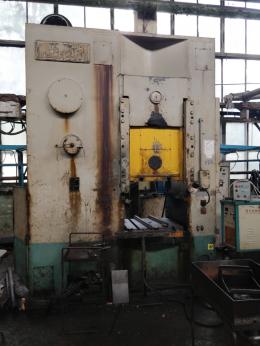 바르나울 250톤 냉간단조프레스