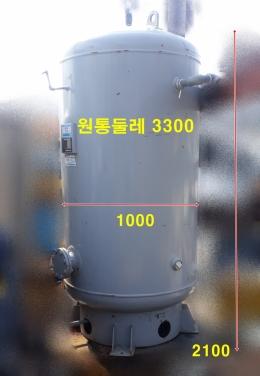 공기압축탱크/에어탱크 2100(높이) * 1000(폭) * 33009둘레)