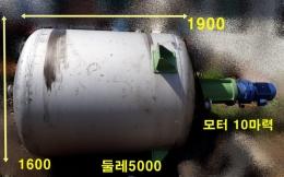 교반탱크(스덴) 10마력