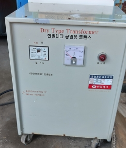 한일테크 50KVA 공업용전압조정기 트랜스 승압