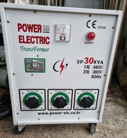 파워일렉 30KVA 트랜스 공업용전압조정기 입력: 440V  출력: 380V