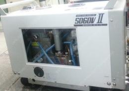Kashiyama sd60v2(3마력) 스크류 드라이 펌프