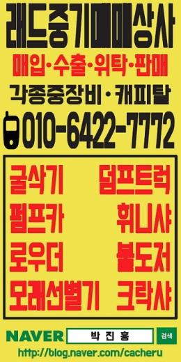 시추기(중고시추기)HSG-0017시추기급판매 1992년식
