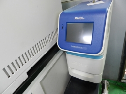 Step One Plus Real Time PCR System